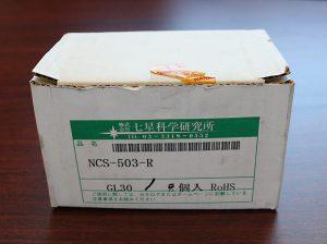 NCSシリーズ汎用大型メタルコネクタ パネル取付レセプタクル (NCS-503-R)