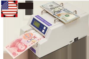 多通貨紙幣鑑別機 EXC-5800