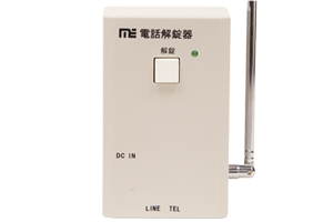 NOAKEL® (ノアケル)電話解錠器(ノアケルオプション機器) EXC-7120D-IP